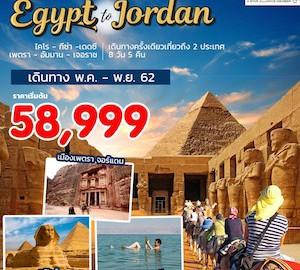 ทัวร์อียิปต์22