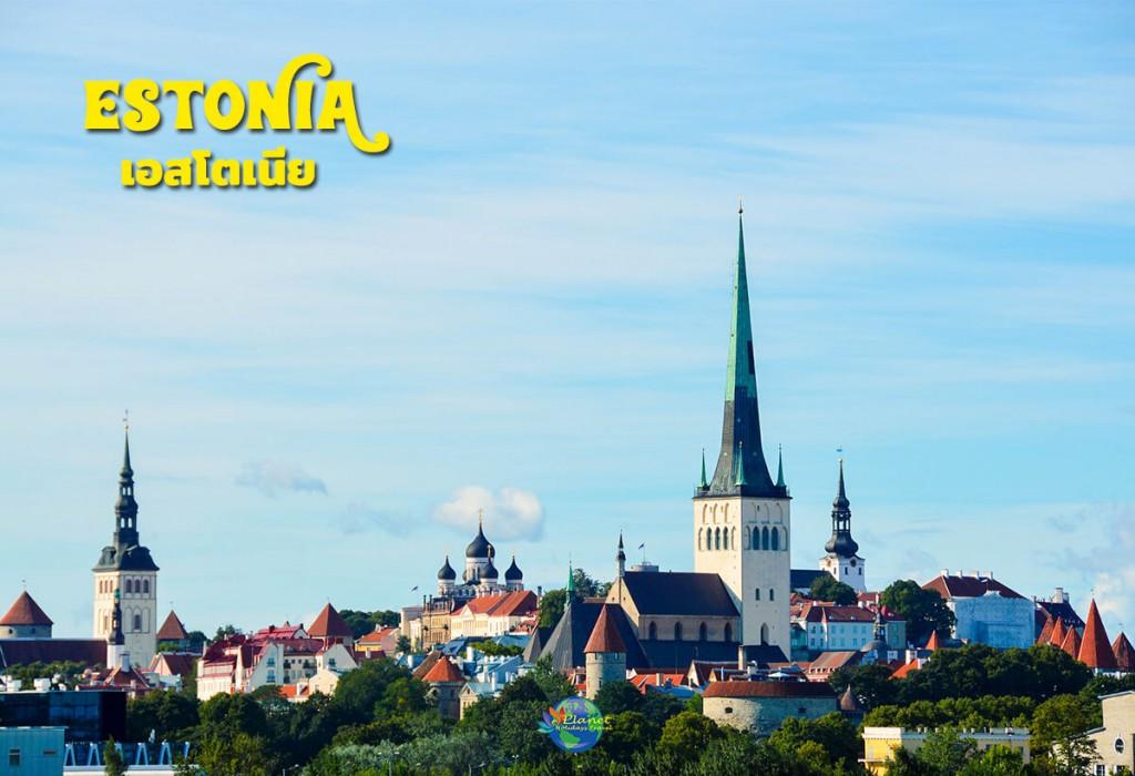เอสโตเนีย ลัตเวีย ลิทัวเนีย 1