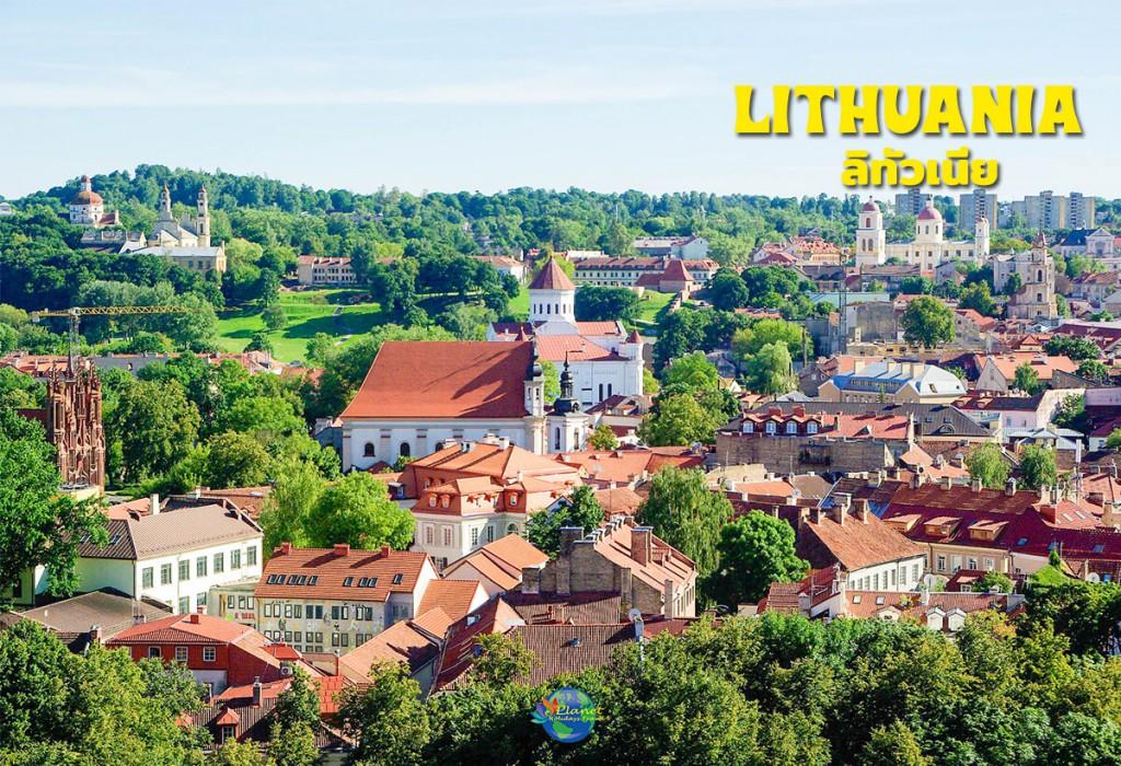 เอสโตเนีย ลัตเวีย ลิทัวเนีย 10